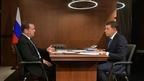 Встреча Дмитрия Медведева с губернатором Свердловской области Евгением Куйвашевым