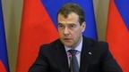 Дмитрий Медведев провёл в Коломне совещание по вопросам реализации Федеральной целевой программы «Развитие оборонно-промышленного комплекса на 2011–2020 годы»