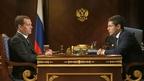 Встреча Дмитрия Медведева с временно исполняющим обязанности губернатора Ямало-Ненецкого автономного округа Дмитрием Артюховым