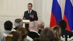 Дмитрий Медведев вручил премии Правительства за 2019 год в области средств массовой информации