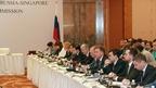 Состоялось седьмое заседание Межправительственной Российско-Сингапурской комиссии высокого уровня