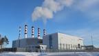 Ввод в эксплуатацию Якутской ГРЭС-2