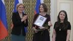 Ольга Голодец приняла участие в церемонии награждения лауреатов конкурса «НКО-Профи»