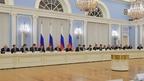 33-е заседание Консультативного совета по иностранным инвестициям в России