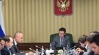 Александр Новак провёл совещание оргкомитета по подготовке и проведению в Санкт-Петербурге 25-го Мирового энергетического конгресса
