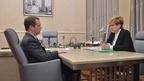 Встреча Дмитрия Медведева с губернатором Забайкальского края Натальей Ждановой