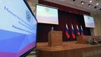Расширенная коллегия Министерства экономического развития