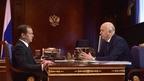 Встреча Дмитрия Медведева с губернатором Самарской области Николаем Меркушкиным