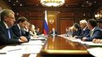 О проекте Основных направлений деятельности Правительства на период до 2024 года