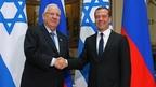 Встреча Дмитрия Медведева с Президентом Израиля Реувеном Ривлином