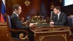 Встреча Дмитрия Медведева с Николаем Подгузовым, рекомендованным на должность генерального директора «Почты России»