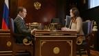 Встреча Дмитрия Медведева с генеральным директором Агентства стратегических инициатив Светланой Чупшевой