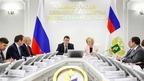Виктория Абрамченко представила управленческим командам ряда ведомств новых руководителей