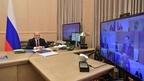 Совещание Михаила Мишустина с членами Правительственной комиссии по вопросам социально-экономического развития Дальнего Востока