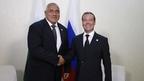 Встреча Дмитрия Медведева с Премьер-министром Республики Болгария Бойко Борисовым