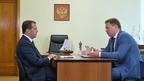 Встреча Дмитрия Медведева с губернатором Севастополя Дмитрием Овсянниковым