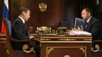 Встреча Дмитрия Медведева с председателем наблюдательного совета группы компаний «Базовый элемент» Олегом Дерипаской