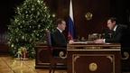 Встреча Дмитрия Медведева с генеральным директором Фонда защиты прав граждан – участников долевого строительства Олегом Говоруном
