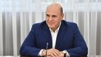 Встреча Михаила Мишустина с молодыми учёными и предпринимателями Краснодарского края