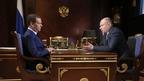 Встреча Дмитрия Медведева с президентом, председателем правления ГМК «Норильский никель» Владимиром Потаниным