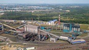 Промышленная площадка ОАО «Новолипецкий металлургический комбинат»