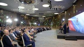 Встреча Президента России с членами фракций политических партий в Государственной Думе