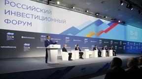 Пленарное заседание Российского инвестиционного форума «Сочи-2018»
