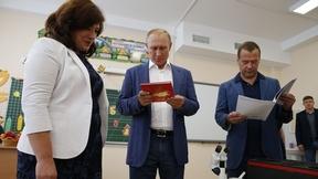 Посещение средней общеобразовательной школы «Образовательный центр