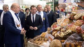 Осмотр экспозиций 16-й российской агропромышленной выставки «Золотая осень»