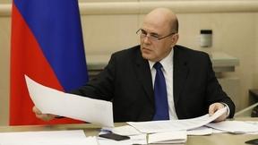 Cовещание у Президента России по экономическим вопросам