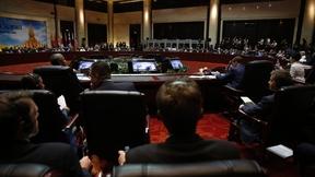 11-й Восточноазиатский саммит