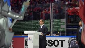 Открытие чемпионата мира 2016 года по хоккею