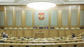 Заседание коллегии Военно-промышленной комиссии