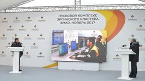 Церемония ввода в эксплуатацию пускового комплекса Эргинского кластера месторождений