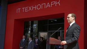 Выступление Дмитрия Медведева на открытии технопарка