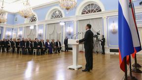 Церемония вручения премий Правительства в области культуры