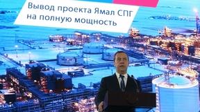 Выступление Дмитрия Медведева на церемонии запуска проекта «Ямал СПГ» на полную мощность