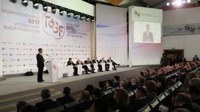 VIII Гайдаровский форум