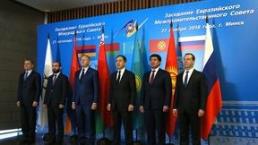 Совместное фотографирование глав делегаций Евразийского межправительственного совета