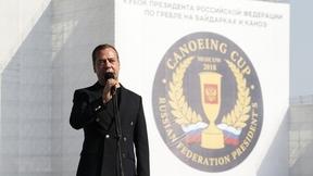 Кубок Президента России по гребле на байдарках и каноэ
