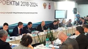 Выездное совещание о реализации национальных проектов
