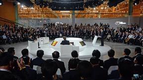 III Московский международный форум инновационного развития «Открытые инновации»