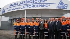 Посещение обогатительной фабрики «Матюшинская»