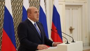 Михаил Мишустин вручил премии Правительства в области образования