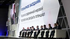Международный экспортный форум «Сделано в России»