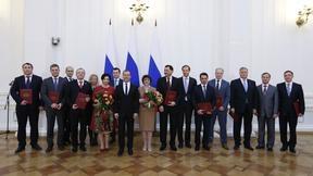 Церемония вручения премий Правительства Российской Федерации 2014 года в области качества