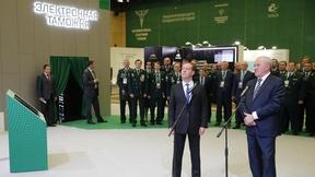 Открытие Приволжской электронной таможни в режиме видеоконференции