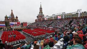 Торжественная церемония по случаю празднования Дня города на Красной площади