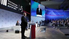 Выступление Михаила Мишустина на Московском финансовом форуме