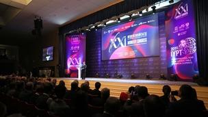 ХХI Менделеевский съезд по общей и прикладной химии
